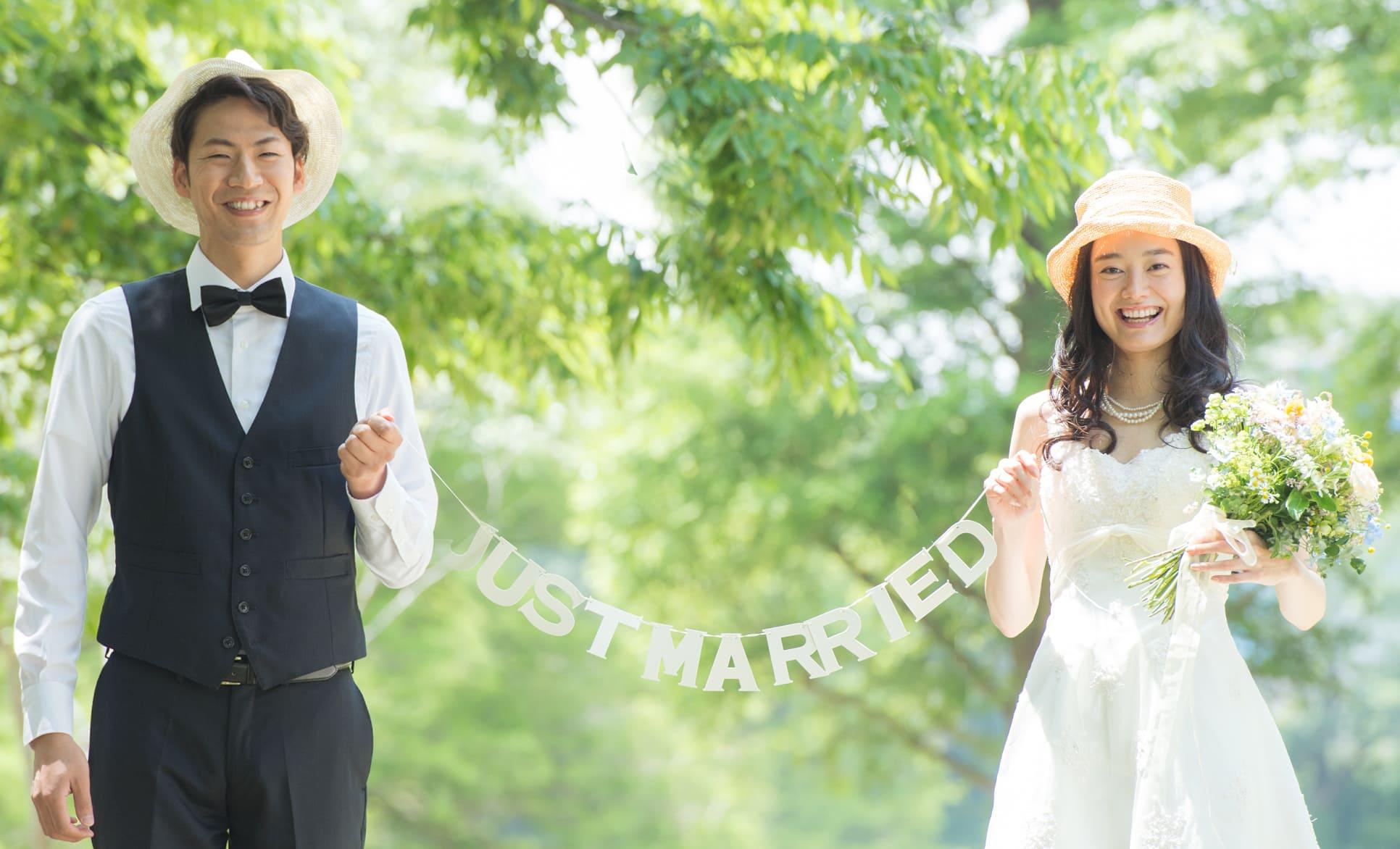 恋活・結婚・夫婦関係の相性の心理学の風景写真